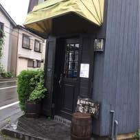 喫茶店_茶居珈(中央)_4071208