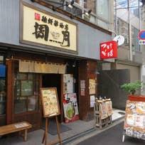 麺鮮醤油房 周月(日本橋)_つけ麺_4492846