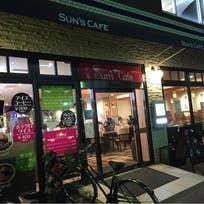 SUN'S CAFE(中町)_カフェ_4843667