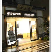 伊勢屋 三軒茶屋店(太子堂)_和菓子_4986022