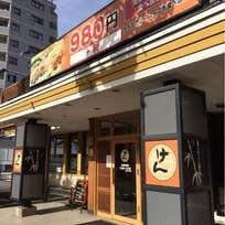 「ステーキハンバーグ&サラダバー けん 練馬谷原店」の画像検索結果