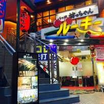 もつ焼 坊っちゃん 船橋本店(本町)_居酒屋_5362620