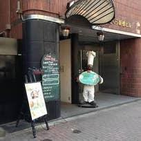 Bells grill&jazz 新橋(新橋)_イタリア料理_5667739