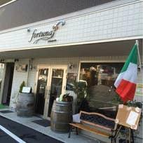 fortuna(汲沢)_イタリア料理_5813306