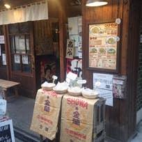 麺鮮醤油房 周月(日本橋)_つけ麺_5891833