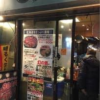 CFT北一倶楽部 大井町店(大井)_ジンギスカン_5896053