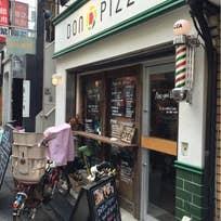 Don Pizza (北沢)_ピザ_5934302