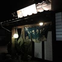 漁火(宮之浦)_魚介・海鮮料理_5995198