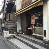 茄子おやじ(代沢)_カレー_6411929