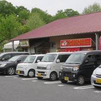 ひとくち餃子のマルK 道の駅店(埴生野)_餃子_6452108