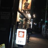 麺の坊 砦(神泉町)_ラーメン_6505274