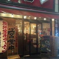 横浜家系らーめん 池袋商店(池袋)_ラーメン_6545090