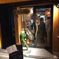 酒と魚 たにろく クッチョロ(上本町)_居酒屋_6699890