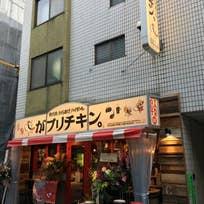 がブリチキン。下北沢店(代沢)_居酒屋_6722391