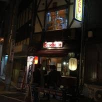 ブロシェット(富士見)_焼き鳥_6741981