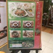 三宝庵 中野マルイ店(中野)_そば(蕎麦)_6839862