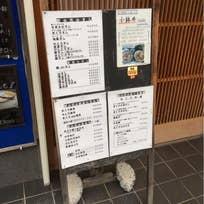 紀の代(三崎)_寿司_6842959
