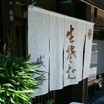 そば処盛安(三国町)_そば(蕎麦)_6861160