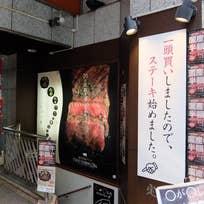 東京壱番グリル(渋谷)_ハンバーグ_7080541