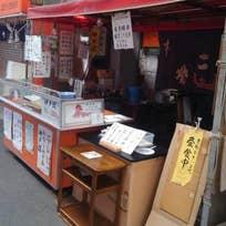 神戸焼きの店 お富さん(琴ノ緒町)_たこ焼き_7178160