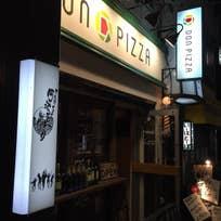 Don Pizza (北沢)_ピザ_7246141