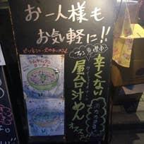ティッチャイ (代沢)_タイ料理_7246659