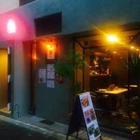 Oriental Diner IGAO(広尾)_ダイニングバー_7309219