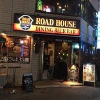 ロード ハウス ダイニング ビア バー (西新宿)_バー_7551256
