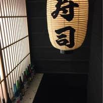 寿司居酒屋 番屋 銀座店(銀座)_寿司_7763223