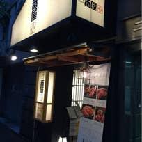 寿司居酒屋 番屋 銀座店(銀座)_寿司_7763239