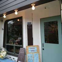 cocofulu cafe(西ケ原)_カフェ_8266329