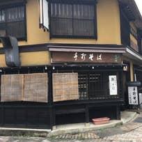 めん処 ながせ(花川町)_そば(蕎麦)_8279422