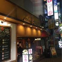 和食バル さしすせそ(上野)_居酒屋_8664091