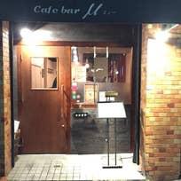 Cafe Bar µ(大井)_バー_8692552