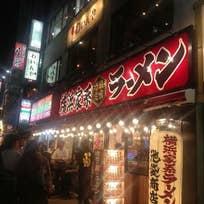 ラーメン_横浜家系らーめん 池袋商店(池袋)_869771