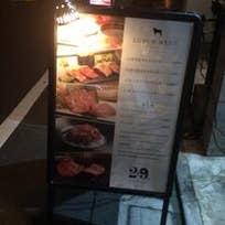 焼肉 2+9(浜松町)_焼肉_8806410
