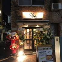 じょうきげん(新宿)_居酒屋_8962263