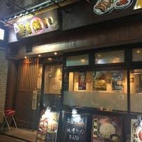まるめい(南大塚)_ラーメン_9070953