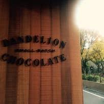 ダンデライオン・チョコレート ファクトリー&カフェ蔵前(蔵前)_チョコレート_9072364