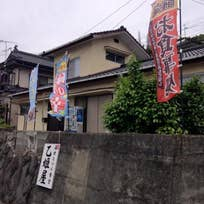 海女ちゃん食堂 乙姫屋(湯島)_魚介・海鮮料理_9184461