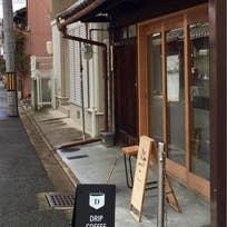 Dongree コーヒースタンドと暮らしの道具店(池殿町)_カフェ_9457336