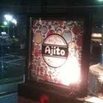 イタリアン_東京バル Ajito 六本木店 (六本木)_950