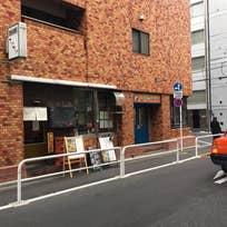 Cafe Terrier(平河町)_カフェ_9561021