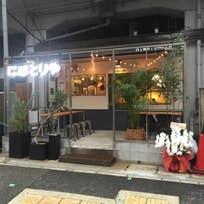 にはとりや 六甲道店(稗原町)_焼き鳥_9684606