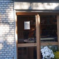 chanoko coffee roastery(奥沢)_コーヒー専門店_9702694