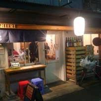 鉄板食堂 ちえり(二宮町)_お好み焼き_9745284