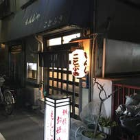 ことぶき(勝どき)_もんじゃ焼き_9922730