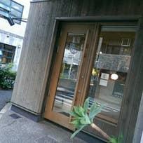 Delecto Coffee Roasters(元代々木町)_コーヒー専門店_9936234