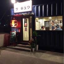 焼肉 座牛(香椎駅前)_焼肉_9952671