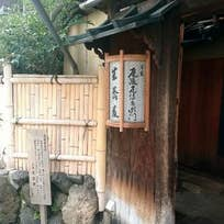 本家 尾張屋 本店(車屋町)_そば(蕎麦)_9999368